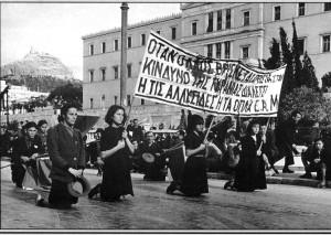 """Ψήφισμα Α.Σ.Λ. : """" Ποτέ ξανά φασισμός ! Πόλεμος στον πόλεμο των αφεντικών ! """""""