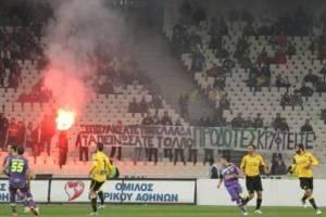 Η πολιτική διαμαρτυρία στα γήπεδα συνεχίζεται ! (31/10/11)