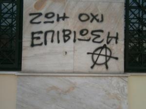 Βίντεο και φωτογραφίες απο την διαδήλωση αλληλεγγύης στους 4 προφυλακισθέντες αγωνιστές της 12/2/2012