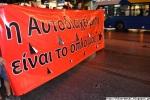 ΘΕΣ/ΝΙΚΗ : Φωτογραφίες απο την πορεία του Καραβανιού Αγώνα και Αλληλεγγύης στο Σωματείο της ΒΙΟ.ΜΕ.
