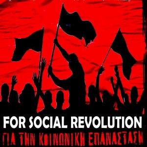 κοινωνική επανάσταση