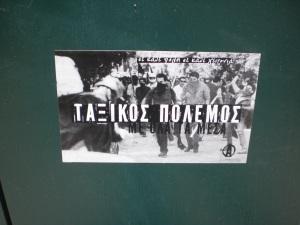 ΕΚΤΑΚΤΟ-ΕΠΕΙΓΟΝ !Πάτρα : Εκκένωση 3 καταλήψεων μετά απο εισβολή της αστυνομίας!Συγκέντρωση τώρα έξω απ' την ασφάλεια!
