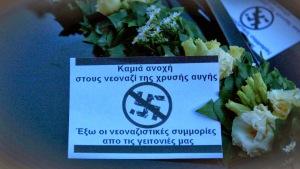 ΕΚΤΑΚΤΟ - Επείγον :  Διαδίδουμε την  Ανακοίνωση Kατάληψης Κούβελου και τσακίζουμε τον νεοναζισμό παντού ! NO PASARAN !!!