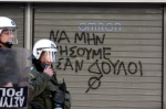 Forthnet- Netmed : Πετυχημένη η Απεργία ! Στο κενό έπεσε η επέμβαση των ΜΑΤ ! Ελεύθεροι οι 3 προσαχθέντες εργαζόμενοι !
