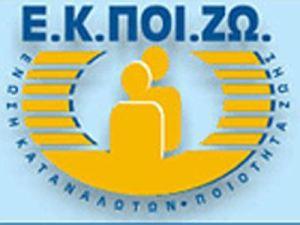 ekpoizo_166835047