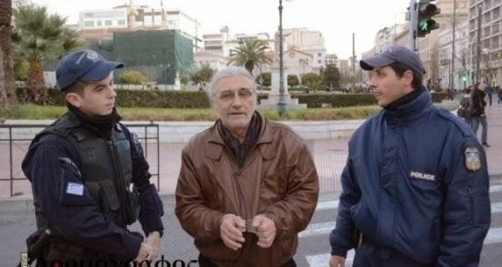 αντωνόπουλος